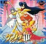 ヴァリス3 【PCエンジン】 (CD-ROM)