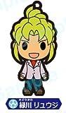 Midorikawa Ryuji separately Inazuma Eleven GO Trading Rubber Strap 2