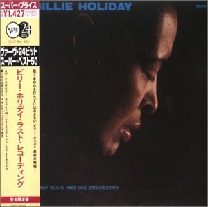 Last Recordings (Limited Edition) by Holiday, Billie 【並行輸入品】 - Billie Holiday