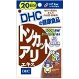 DHC 20日分トンカットアリエキス