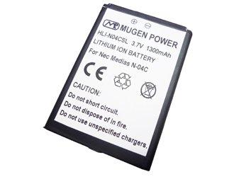 MUGENPOWER N-04Cスタンダード大容量バッテリー 1300mAh