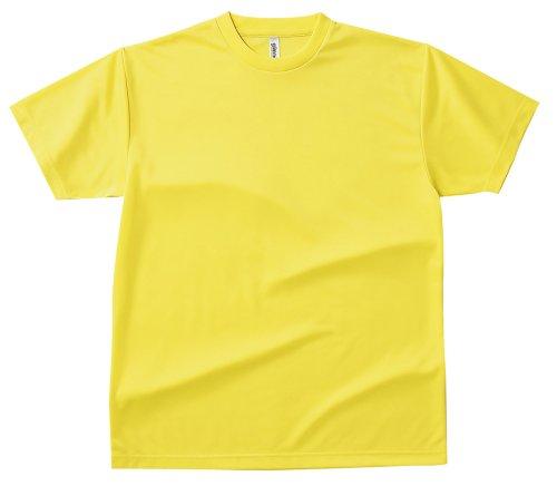(グリマー)glimmer 4.4oz ドライTシャツ 00300-ACT 020 イエロー M