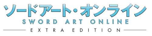 ソードアート・オンライン Extra Edition(完全生産限定版) [Blu-ray]