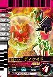仮面ライダーバトル ガンバライド 第9弾 ディケイド 【スーパーレア】 No.9-040