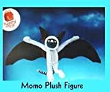McDonalds Happy Meal The Last Airbender Momo Toy Plush Figure #1