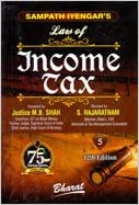 Law of Income Tax -Volume 5 - 2017 Edition Book -
