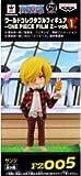 One Piece World Collectable Figure ONE PIECE FILM Z vol.1 FZ005: Sanji Banpresto Prize (japan import)
