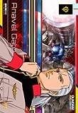 Annabel Gato R5 Mobile Suit Gundam 0083 GN-DC02-P 004 Gundam Duel Company 02