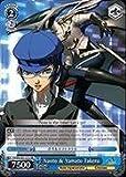 Weiss Schwarz - Naoto & Yamato Takeru - P4/EN-S01-072 - RR (P4/EN-S01-072) - Persona 4