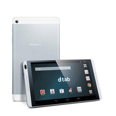 Huawei docomo dtab d-01G Silver