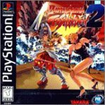 Battle Arena Toshinden 2 by PS1