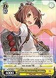 Weiss Schwarz - Miracle Destroyer, Yukikaze - KC/S25-E008 - R (KC/S25-E008) - KanColle