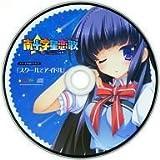 Southern Cross Love Medio Bonus Drama CD