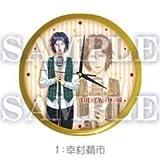 Ani Kuji S [New The Prince of Tennis] Prize-A Wall Clock: Seiichi Yukimura by Movic