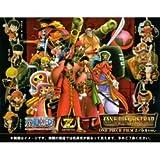 Bandai One Piece Film Z Battle Version Gashapon Phone Strap Charm ~1.5