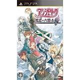 Idea Factory Angelique Maren no Rokusenshi for PSP [Japan Import]