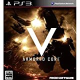 Armored Core V [Japan Import]