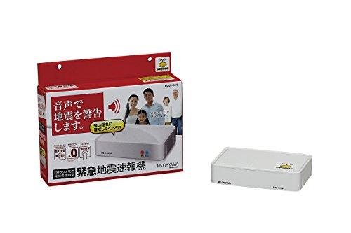 アイリスオーヤマ 地震速報機 (FMラジオ放送報知音連動型) EQA-001 -