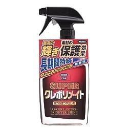 KURE [ 呉工業 ] スーパー クレポリメイト 保護ツヤ出し剤 [ KURE ] [ 品番 ] 1357【HTRC3】