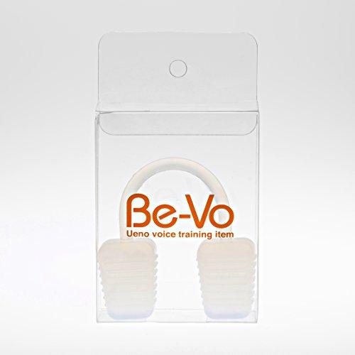 ボイストレーニング器具 Be-Vo [ビーボ] 自宅で簡単発声練習(クリアホワイト)