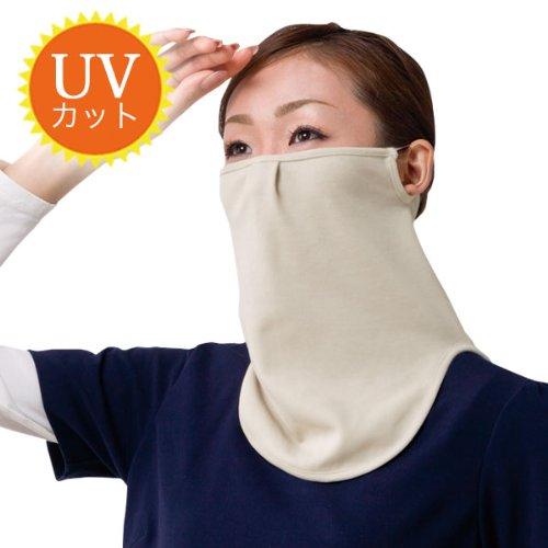 日本テレビ「ヒルナンデス」で紹介されました!紫外線対策 日焼け防止 UVカット 大判フェイスマスク UVガード やわらかフェイスマスク ベージュ アイデア 便利