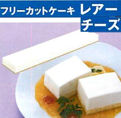 味の素 冷凍 18個 冷凍ケーキ レアチーズ 430g フリーカット