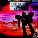 Metal Jacket (Japanese Sony Playstation Import)