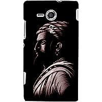 Printtech Chhatrapati Shivaji King Back Case Cover For Sony Xperia SP::Sony Xperia SP M35h