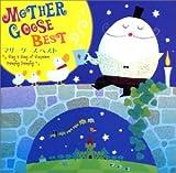 マザーグース・ベスト-Sing a Song of Sixpence/Humpty Dumpty-