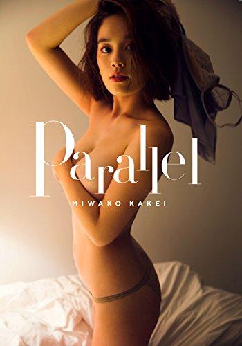 Parallel (JJムック) -