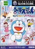 Doraemon: Let's Play in Mini Land [Japan Import]