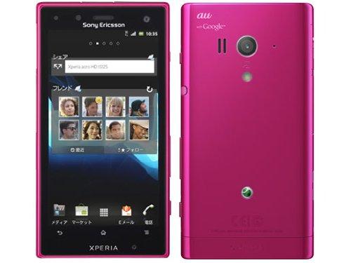 au+Xperia+acro+HD+IS12S +ルージュ au間SIMフリー 白ロム