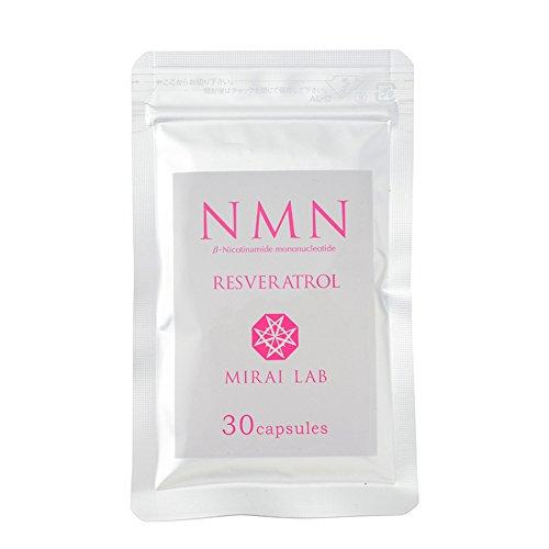NMN+レスベラトロール 30カプセル NMN β-ニコチンアミドモノヌクレオチド 150mg 配合