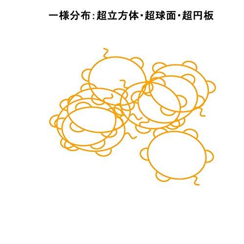 Download ichiyouransuutajigenchourippoutaitajigenchoukyuutajigenenban (Japanese Edition) Pdf