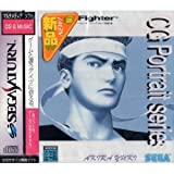 Virtua Fighter CG Portrait Series Vol.3: Akira Yuki [Japan Import]