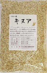 豆力特選 ペルー産キヌア 500g