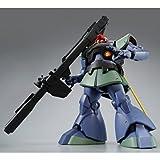 Mobile Suit Gundam 0083 STARDUST MEMORY HGUC 1/144 MS-09RS Annabel Gato dedicated Rick Dom