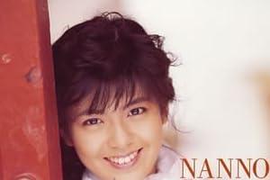 GOLDEN☆BEST/南野陽子 ナンノ・シングルス3+マイ・フェイバリット