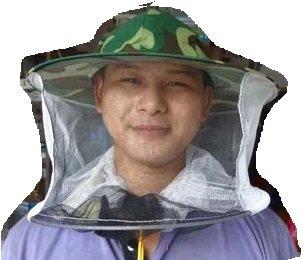 鉄壁ガード! 防護 帽子 害虫駆除 蜂 駆除 ぶよ 蚊 対策 虫よけ 養蜂 草刈り ガーデニング 迷彩 帽