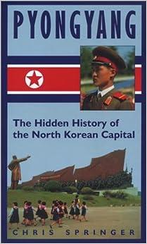 A brief history of Korean literature