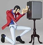 Kaiyodo Jap. - Lupin III figurine Revoltech Yamaguchi #097 Lupin 14 cm