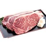JA全農とちぎ とちぎ霧降高原牛 サーロインステーキ (200g×3枚)