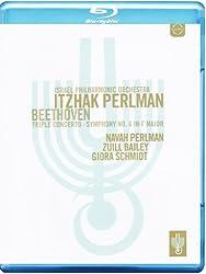 Perlman [Blu-ray]