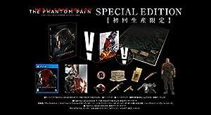 メタルギアソリッドV ファントムペイン SPECIAL EDITION