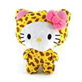 "Sanrio Hello Kitty 10"" Circus Animal Plush Hello Kitty Dress As A Cheetah"