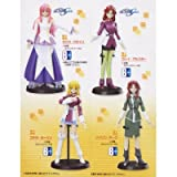 Kos mix Figure Collection 2 Mobile Suit Gundam SEED DESTINY ed all four set