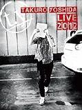 吉田拓郎 LIVE 2012 (LIVE DVD+LIVE CD(2枚組))