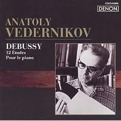 ロシア・ピアニズム名盤選27 ヴェデルニコフの商品写真