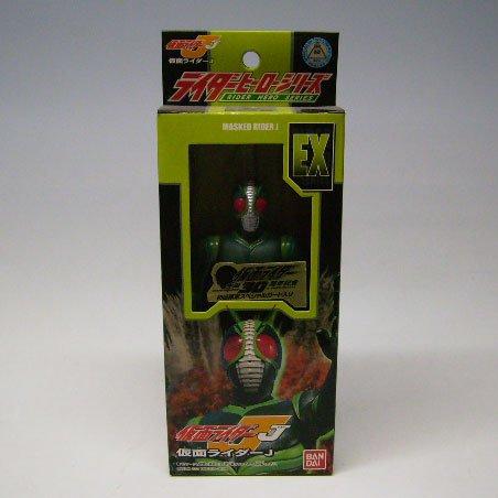 Kamen Rider J (japan import)