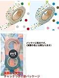 マスキングテープ mt MT02D035 ドロップ(レッド×ブルー) 2コセット